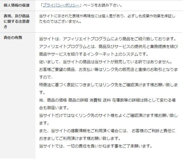 スクリーンショット 2014-01-20 19.29.54