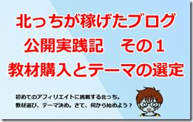 jisen1_samune