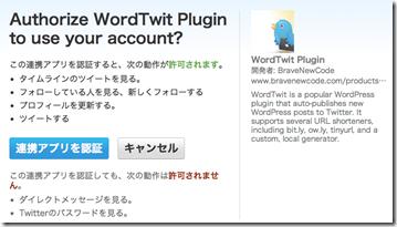 WordTwit7