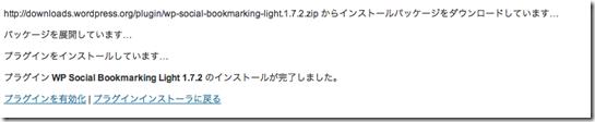 スクリーンショット 2012-11-13 11.26.02
