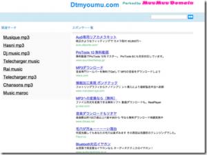 シーサーブログの作り方を動画と画像で1から解説。