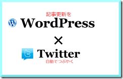 ブログをスマホレイアウトで表示出来るWordPressプラグインは?