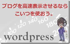BackWPupでWordPressをバックアップしよう