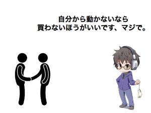 5万円あげます。