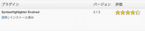 DB cache reloaded fix~ブログの表示速度をアップさせたいならコレ~