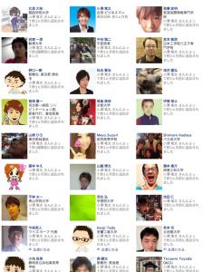 スクリーンショット 2013-01-16 21.47.44