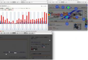 スクリーンショット 2013-02-26 19.33.45