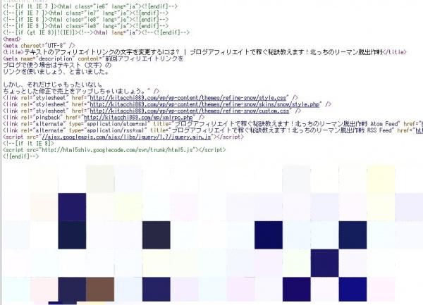 ソースコード表示2
