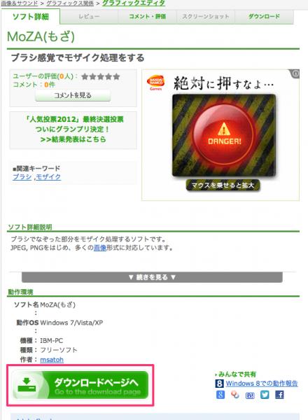 スクリーンショット_2013-03-17_5.44.01