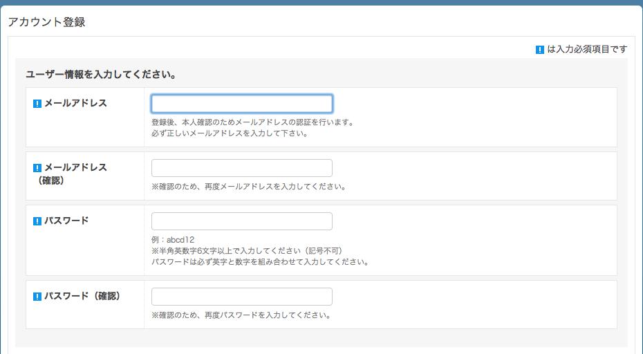 シーサーブログ2