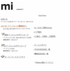 moza〜画像にモザイクを入れる無料ツール〜
