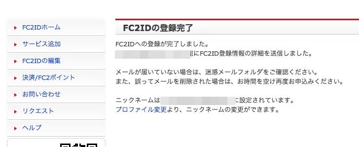 FC2_13