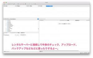 TeraPad~シンプルかつ扱いやすいテキストエディタ~