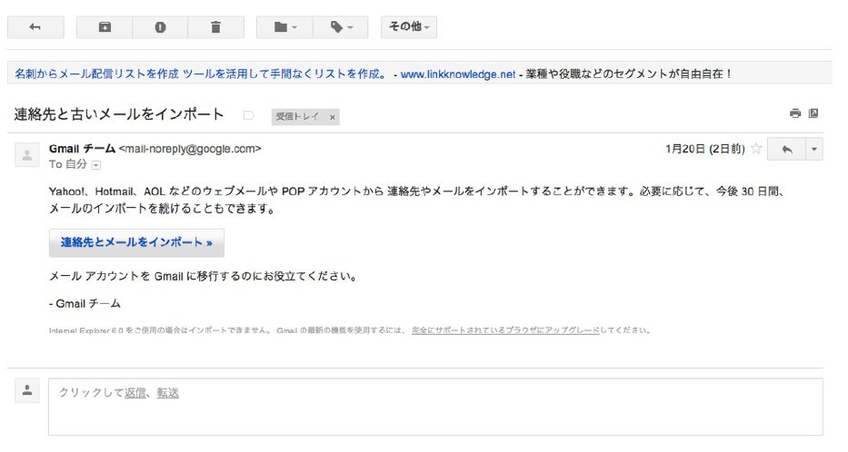 フィルタ機能でGmailに受信したメールを一括で振り分けよう(動画付き)