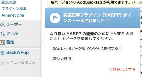 YARPP4