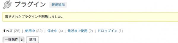 スクリーンショット 2013-03-07 22.09.41