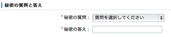 スクリーンショット 2013-03-10 4.27.49