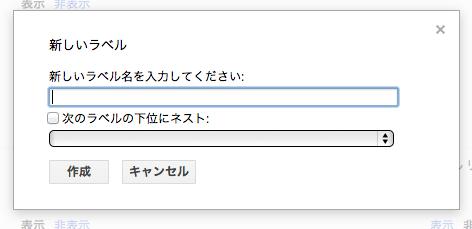 gmail19