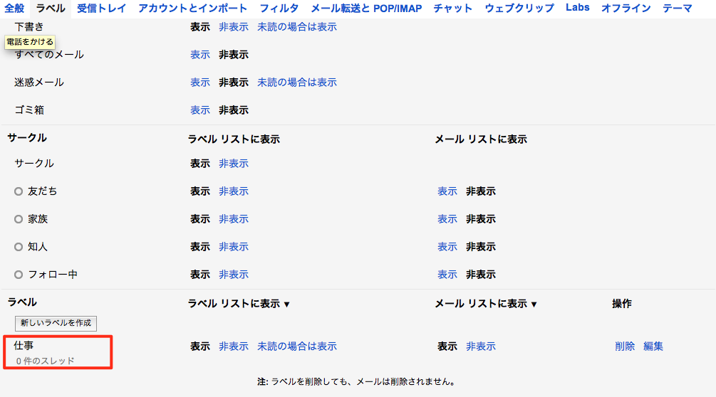 gmail23