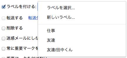 gmail36