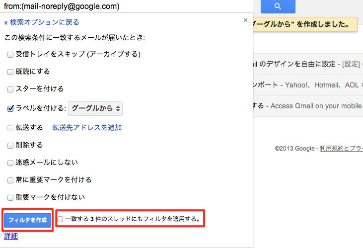 gmail39
