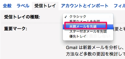 gmail44