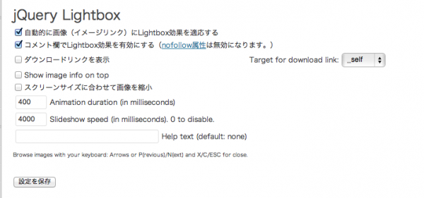 wp-jquery-lightbox8