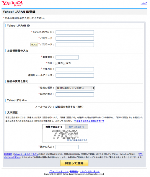 yahoomail3