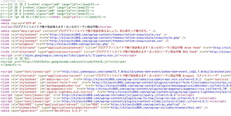スクリーンショット 2013-04-05 19.28.22