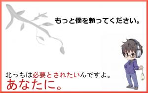 預金利息4円www
