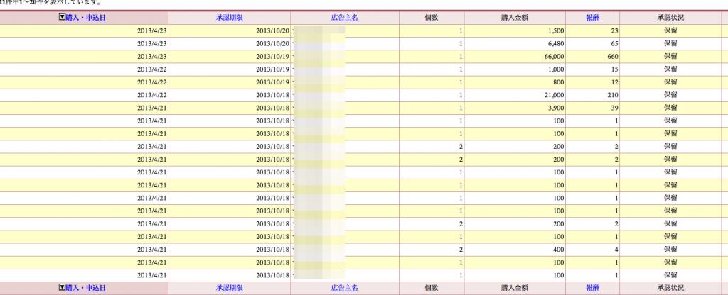 スクリーンショット_2013-04-25_16.03.00
