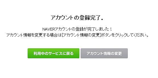 Nドライブ14