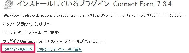 Contact Form 7_3