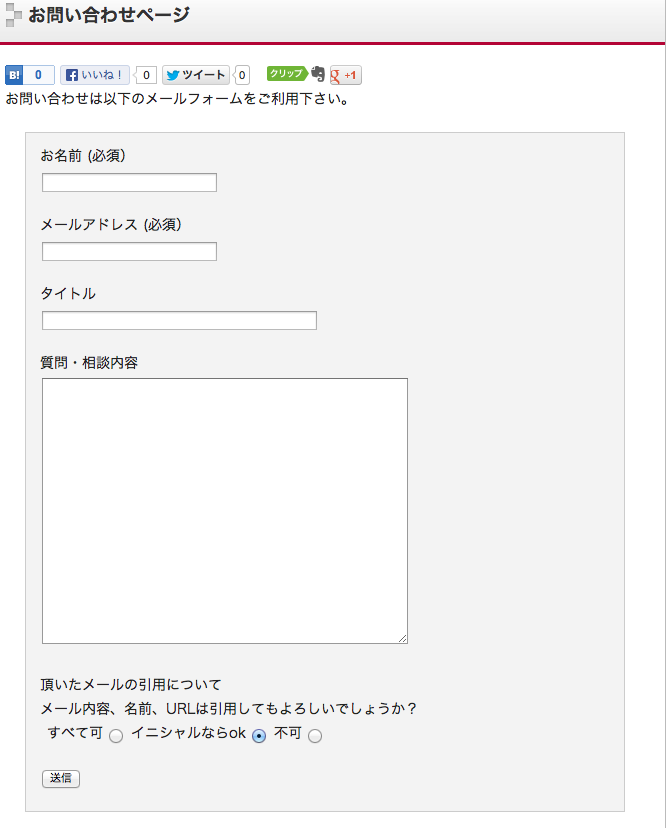 スクリーンショット 2013-04-26 20.19.21