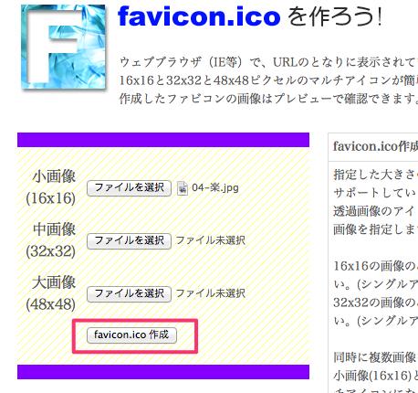 favicon4