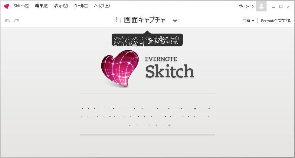skitch10