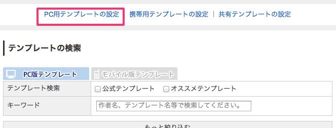 忍者ブログ広告8