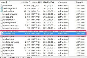 db-cache-reloaded-fixを利用しててブログが真っ白に!~解決編~