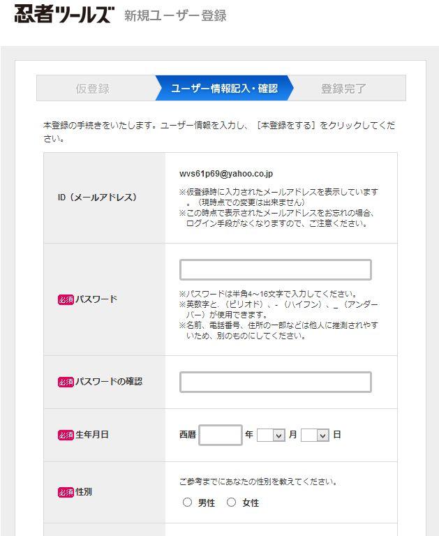 忍者ブログ5