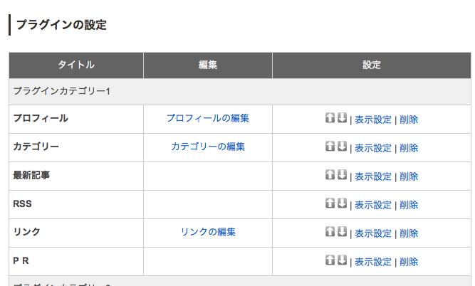 忍者ブログ広告2