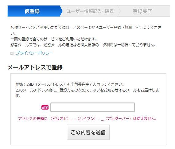忍者ブログ11