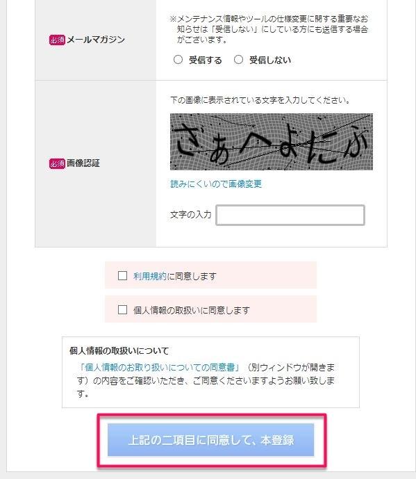 忍者ブログ6