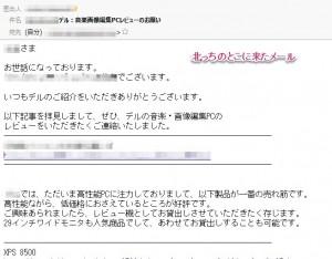 シーサーブログの広告を削除する手順を解説(動画付き)。