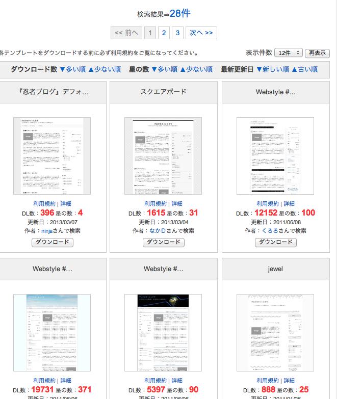 忍者ブログ広告7
