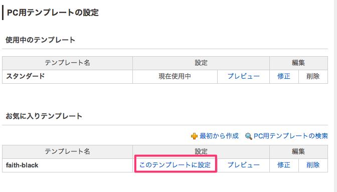 忍者ブログ広告9