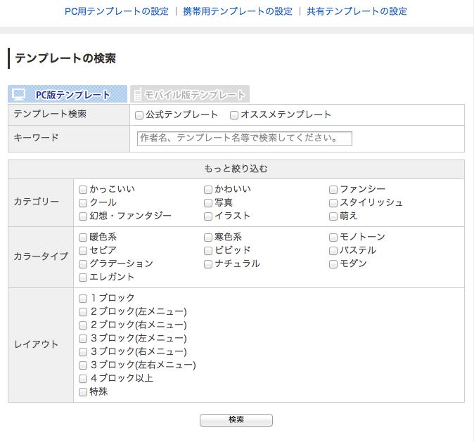 忍者ブログ広告6
