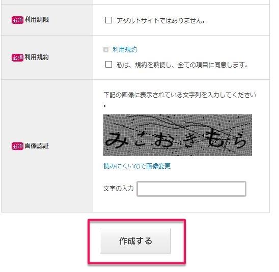 忍者ブログ8