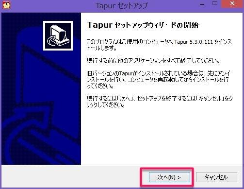 tapur5