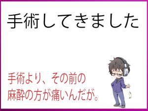 そうだ、名古屋に行こう。~名古屋で〇〇します~
