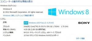 アフィリエイトはWindowsとMac、どちらがいいの?〜お問い合わせ〜